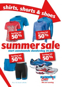 summersale rc058