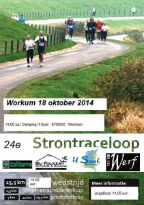 strontrace poster 2014